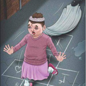 281836 558 300x300 - مهمترین عوامل پیدایش کودک همسری چیست؟