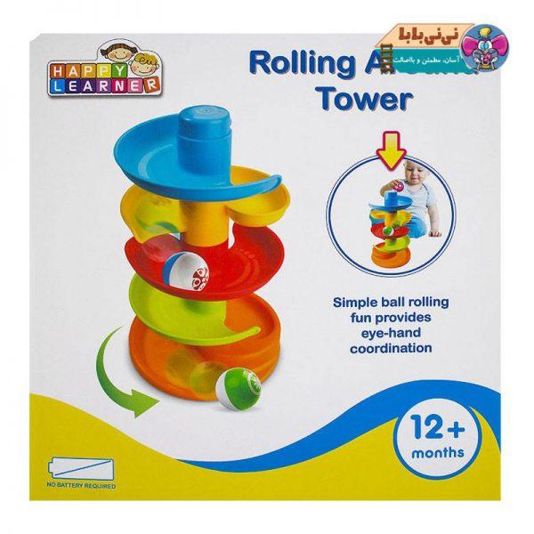 برج توپ رولینگ happy learner