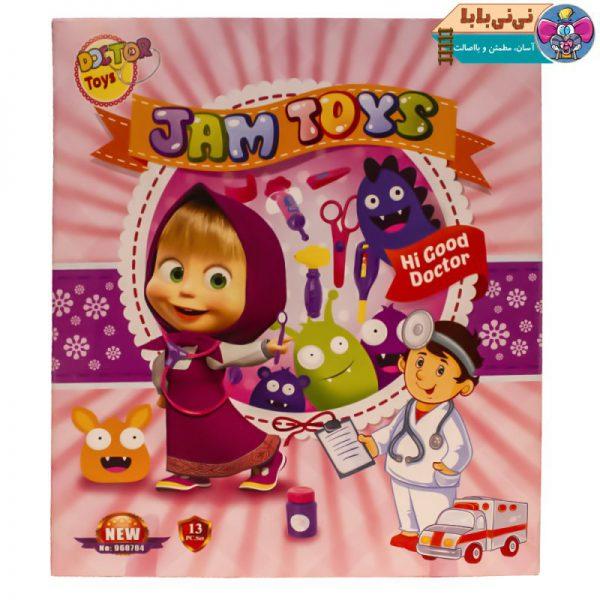 ست دکتری doctor toys مدل 13 تکه