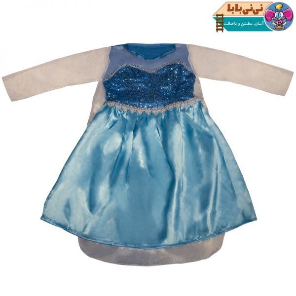 ست لباس عروسکی مدل فروزن