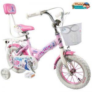 2063 300x300 - دوچرخه شهری اپکس کد Ellys PK سایز 12