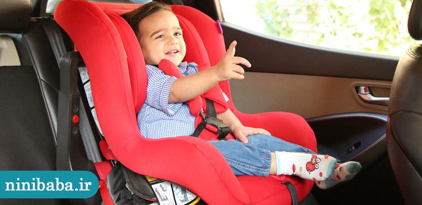 car set delijan plus - صندلی ماشین دلیجان مدل الیت پلاس