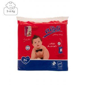 پوشک کودک تافته سایز بزرگ بسته 20 عددی             |ویژه
